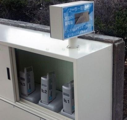 Sanyo Parcheggio Solare postazione